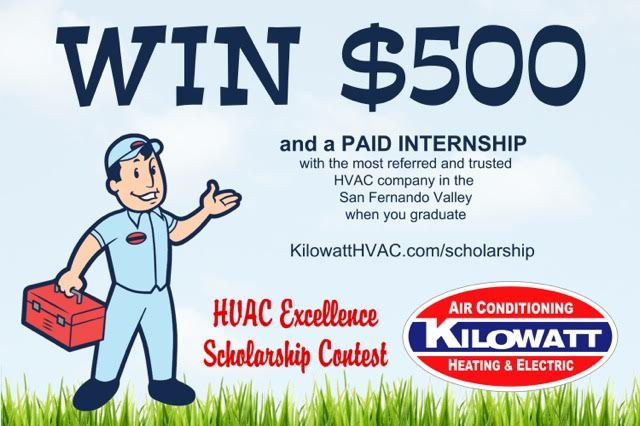 hvac-scholarship-internship